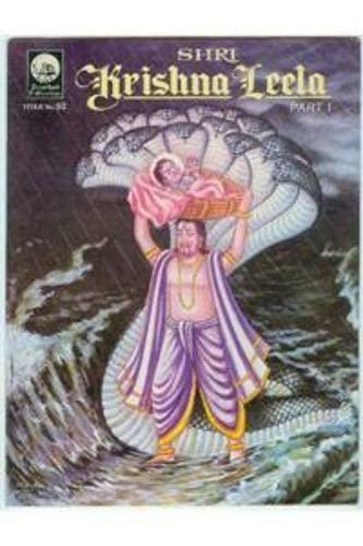 Shri Krishna Leela: Pt. 1: Stories of: S.K. Goomer