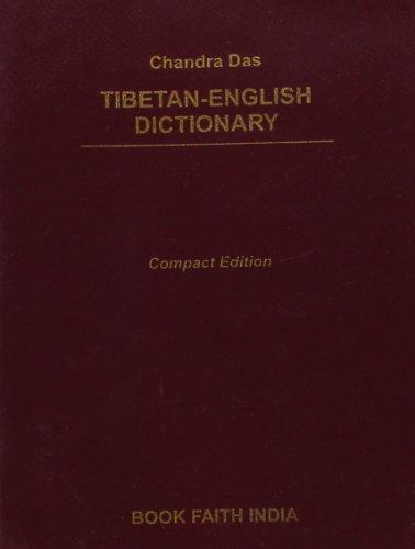9788173030093: Tibetan-English Dictionary