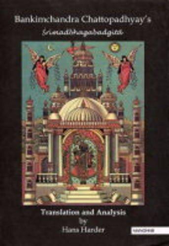 Bankimchandra Chattopadhyay`s: Shrimadbhagabadgita Translation and Analysis: Hans Harder