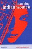 Re-searching Indian Women: Edited by Vijaya Ramaswamy