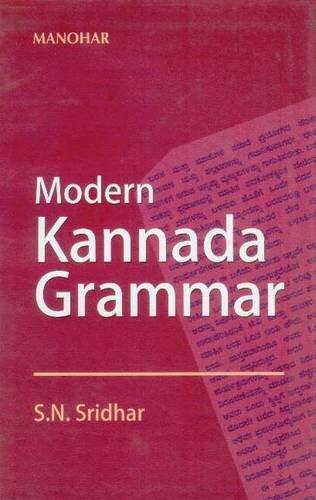 9788173047671: Modern Kannada Grammar