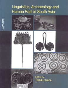 Linguistics, Archaeology and Human Past in South Asia: Toshiki Osada (ed.)