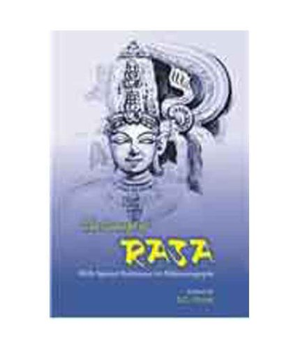 The Concept of Rasa: With Special Reference to Abhinavagupta: S.C. Pande (ed.)
