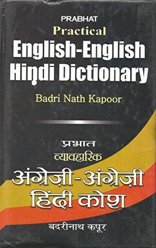Prabhat Practical English-Hindi Dictionary (Hindi Edition): Dr. Badri Nath