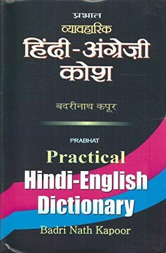 Practical Hindi English Dictionary: BADRI NATH KAPOOR