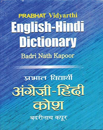 Free Download Badri Book In Hindi