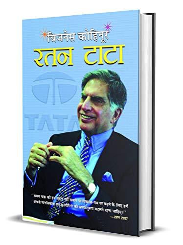 9788173158209: Ratan Tata