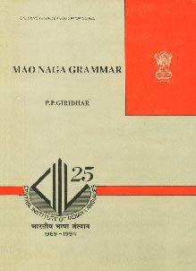Mao Naga Grammar (CIIL silver jubilee publication: Giridhar, P.P.