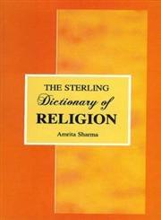 Sterling Dictionary of Religion: Sharma, Amrita