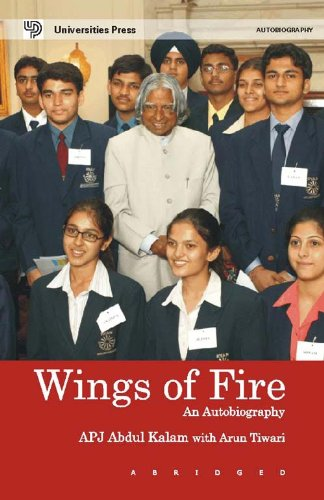 9788173715181: Wings of Fire: An Autobiography