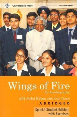 9788173715488: Wings of Fire: An Autobiography