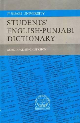 Students English-Punjabi Dictionary