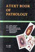 9788173810619: A Textbook of Pathology