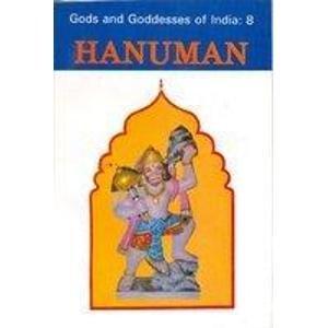 Hanuman: B.K. Chaturvedi