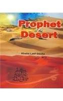Prophet of The Desert, The: K.L. Gauba