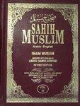 Sahih Muslim: Muslim Imam