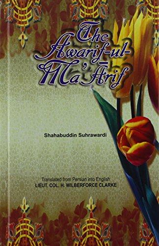 The Koran: Holy Quran: Roman Transliteration Text