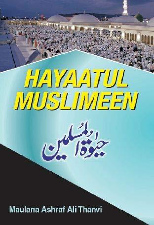 Hayaatul Muslimeen: Thanvi Maulana Ashraf