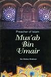 9788174351203: Preaching of Islam: A History of the Propagation of the Muslim Faith