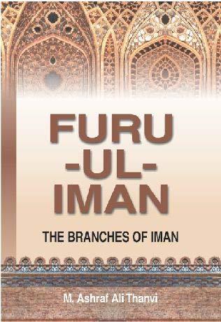Furu-ul Iman=The Branches of Iman: Ahmed Rafiq Thanvi