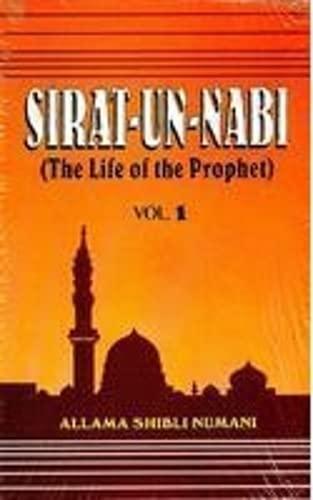9788174351395: Sirat Un Nabi