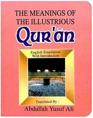 9788174351531: Meanings of the Illustrious Qur'an: Compact Pocket-size English Translation with Footnotes