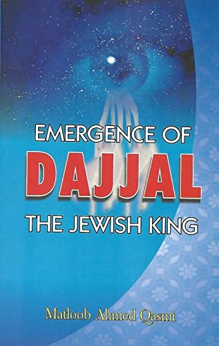 EMERGENCE OF DAJJAL : THE JEWISH KING: Boris Rumer