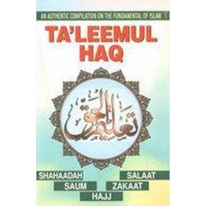 Ta'leemul Haq: Desai Shabbir Ahmed