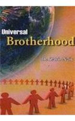 UNIVERSAL BROTHERHOOD: Boris Rumer