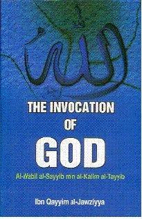 The Invocation of God: Qasmi Matloob Ahmad