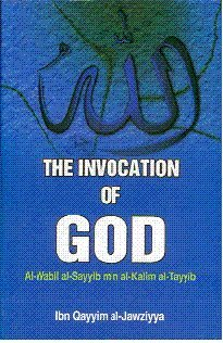 9788174353627: The Invocation of God