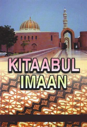 KITAAB-UL-IMAAN: M. Ulama S.A.