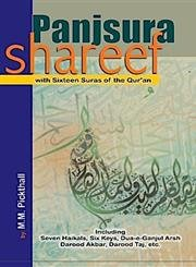 9788174356246: Panj Sura Shareef With Sixteen Suras Of The Qur'An