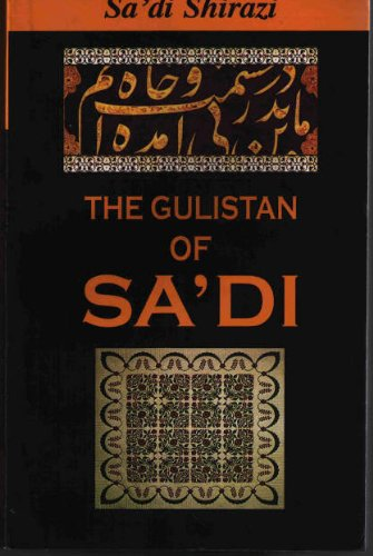 9788174356390: Gulistan Of Sadi, The
