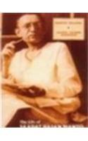Manto Naama: The Life of Saadat Hasan: Wadhawan, Jagdish Chander