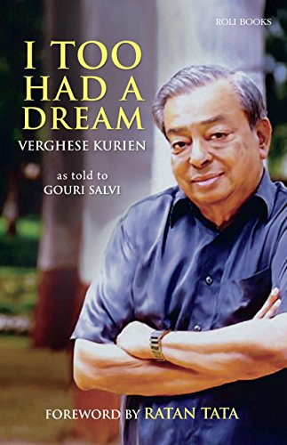 a place at the multicultural table kurien prema a