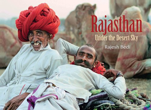 9788174368867: Rajasthan: Under the Desert Sky