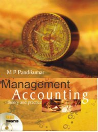 9788174465641: Management Accounting: Theory and Practice