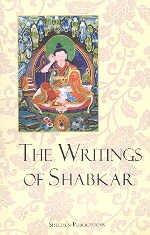 The Writings of Shabkar: Ricard Matthieu