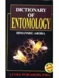 9788174733856: Dictionary of Entomology
