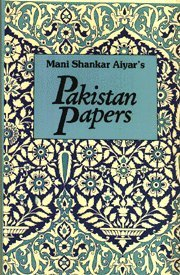 9788174760074: Pakistan Papers