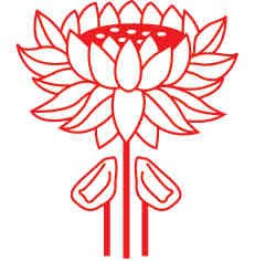 9788174761439: Bhutan and the British