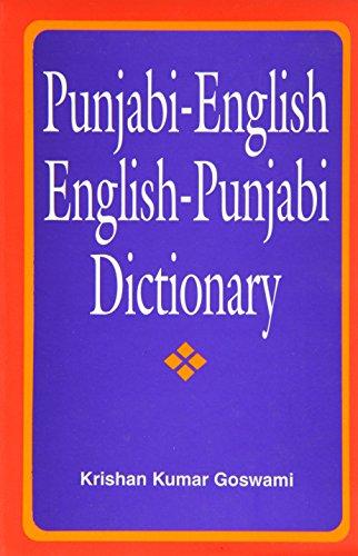 PUNJABI-ENGLISH ENGLISH-PUNJABI DICTIONARY: KRISHAN KUMAR GOSWAMI
