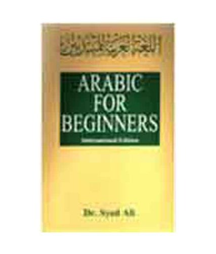 9788174763204: Arabic for Beginners