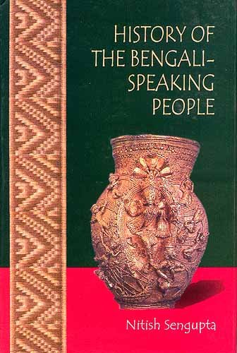 9788174763556: History of the Bengali-Speaking People