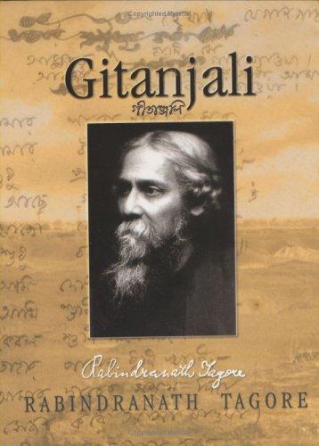 9788174764270: Gitanjali - Rabindranath Tagore