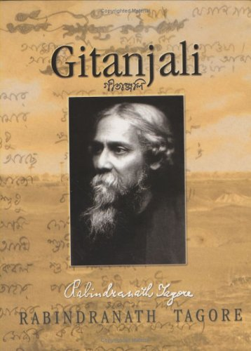 Gitanjali: Song Offerings: Rabindranath Tagore