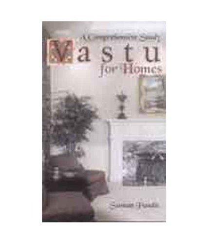 9788174766182: A Comprehensive Study Vastu for Homes