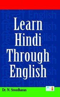 9788174787064: Learn Hindi Through English