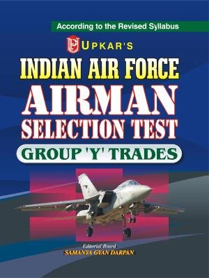 9788174821553: Indian Air Force Airman Selection Test ( For Group 'y' Trade)
